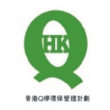 優質環保管理 商標